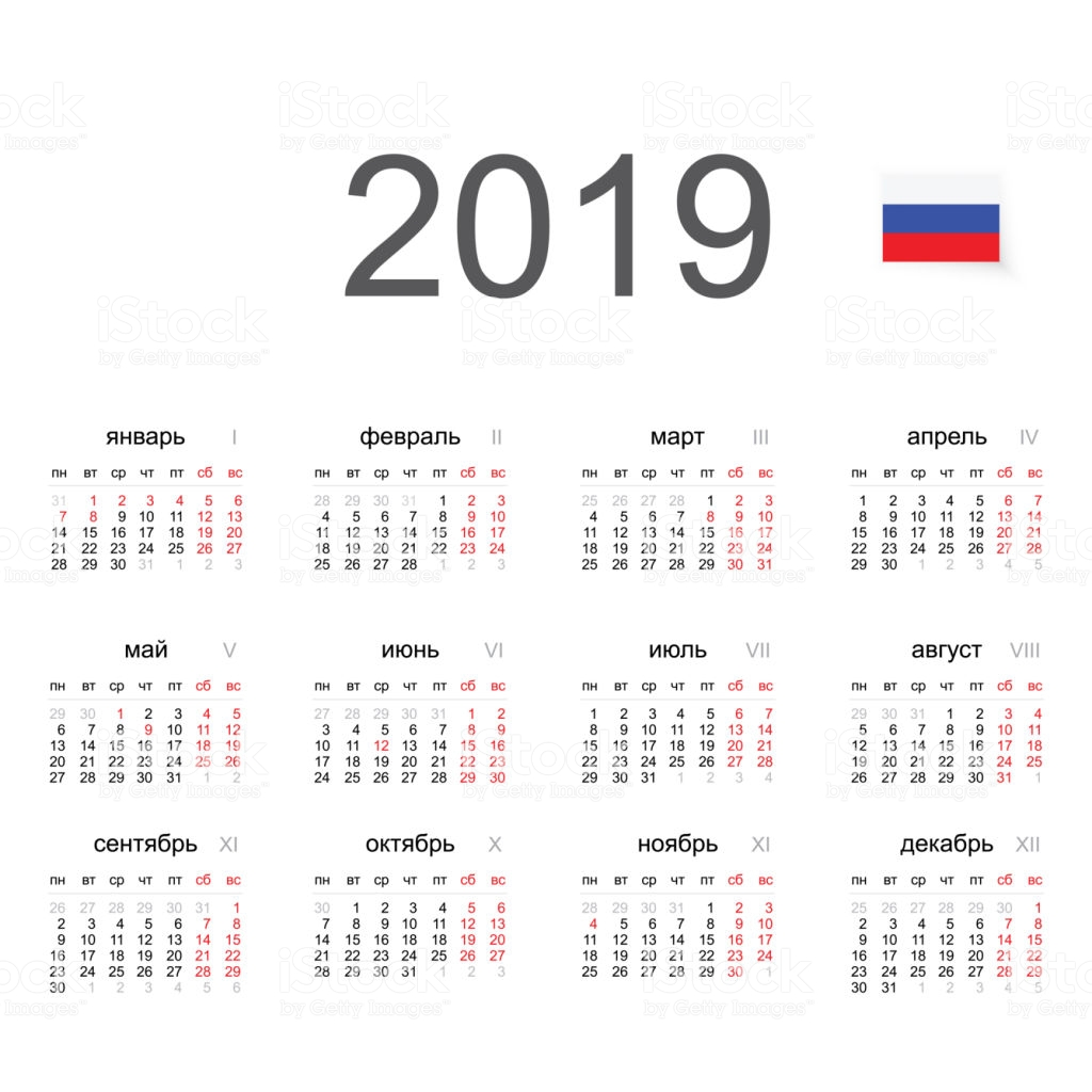 Leap Year Calendar 2019 With Simple Russian Vector Circle