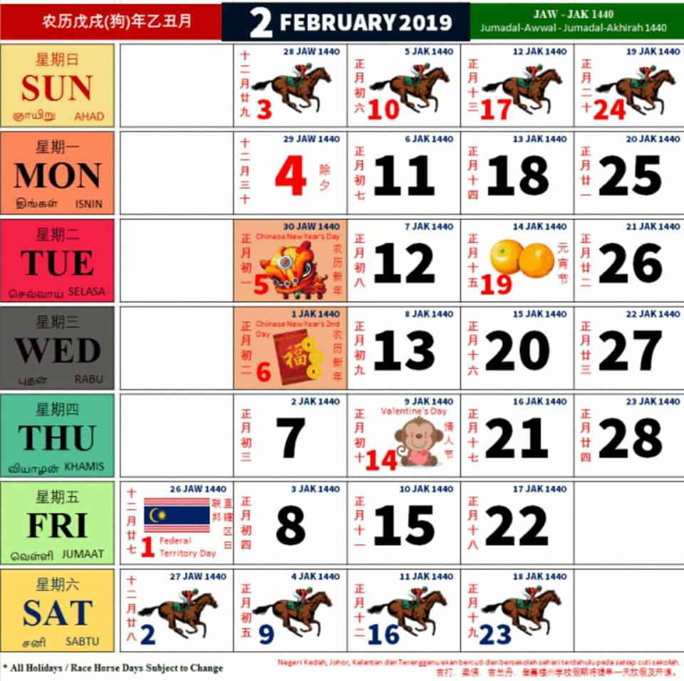 Lunar New Year 2019 Calendar With Malaysia Source Mohd