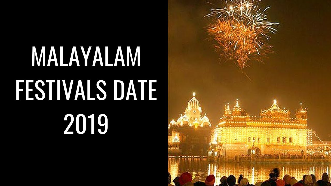 Next Year Calendar 2019 Malayalam With Festivals Date YouTube
