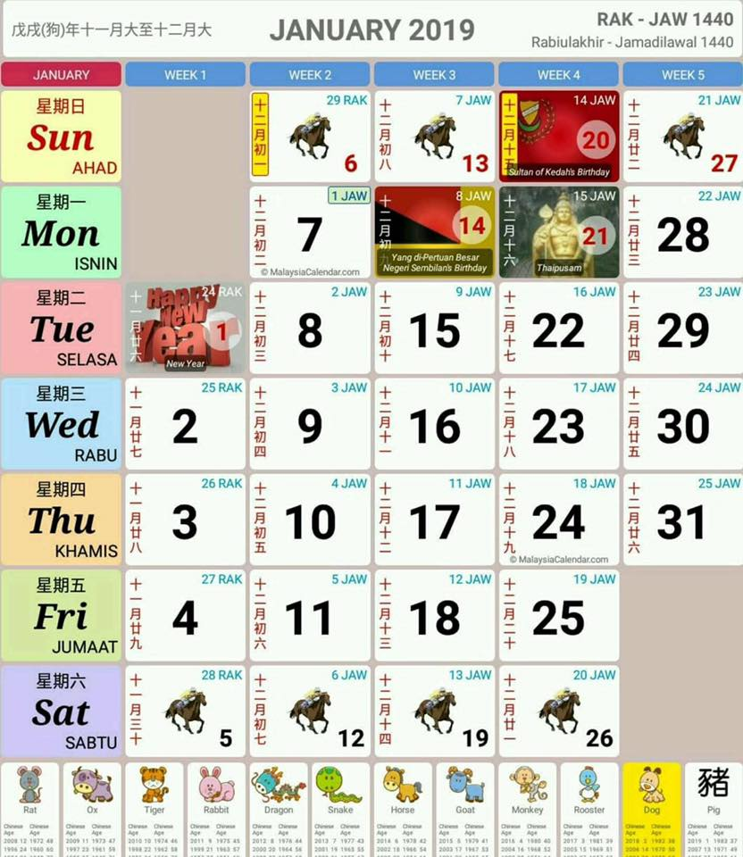 Next Year Calendar 2019 Malaysia With Holidays Is Discover Kuala