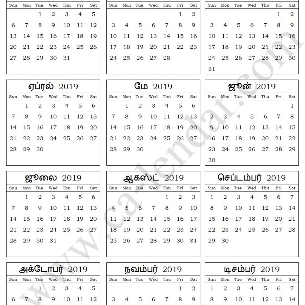 Next Year Calendar 2019 Tamil With And English Printable Template