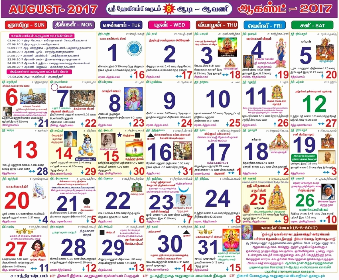 Next Year Calendar 2019 Tamil With January In Creative Printable