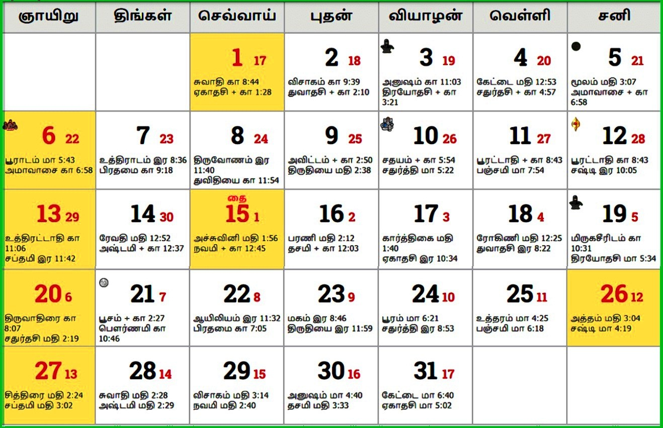 Next Year Calendar 2019 Tamil With January Monthly Intended For Daily