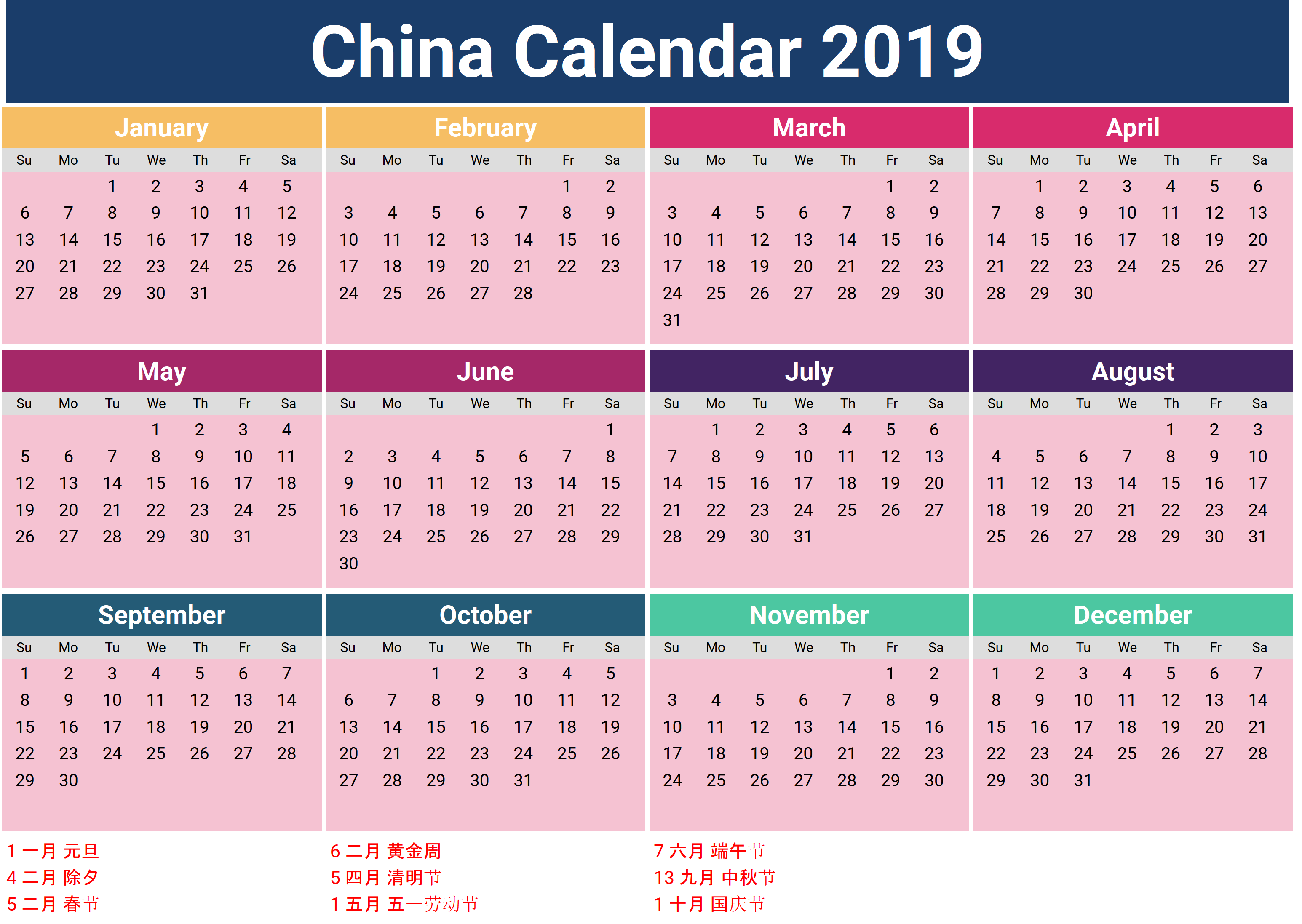 Next Year Calendar 2019 With Holidays Yearly Template Chinese Free Public