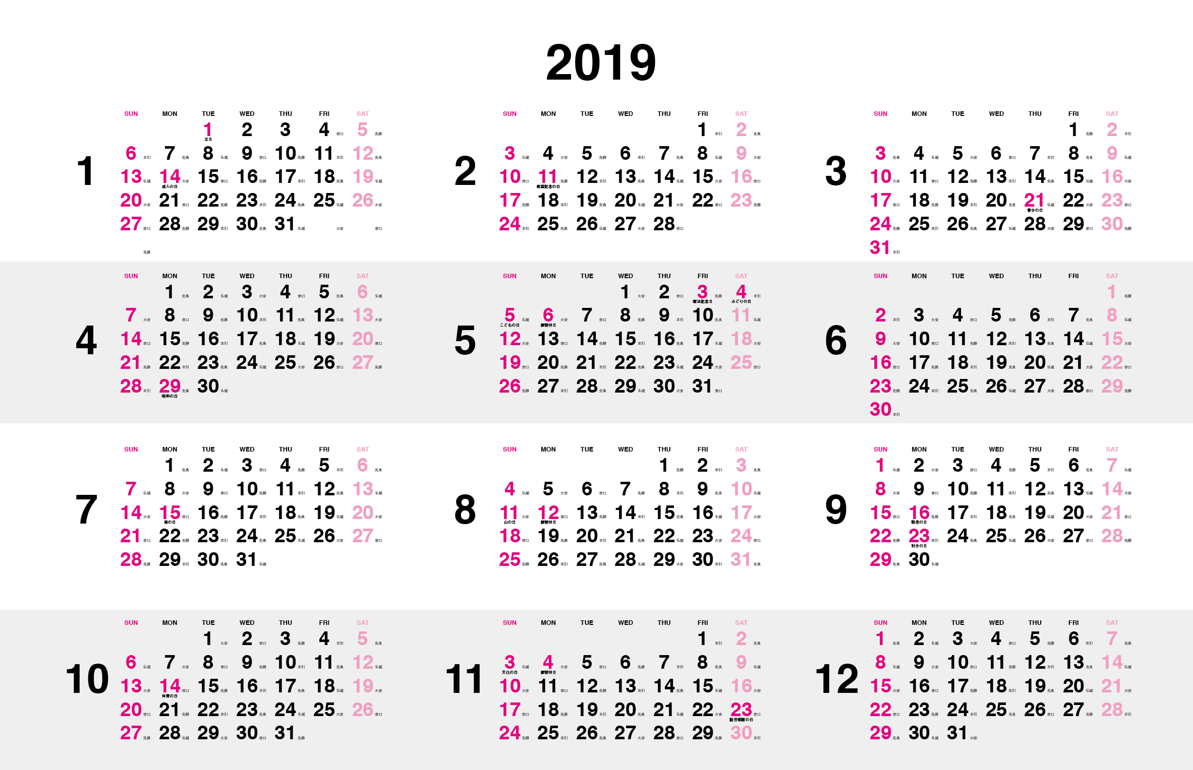 One Year Calendar 2019 With Free Printable Template Of Page Download August