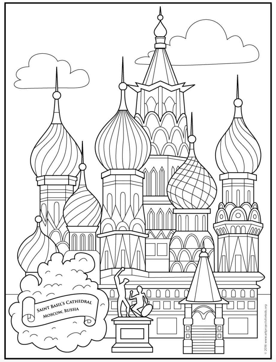 Russian Christmas Coloring Pages With Saint Basil S Cathedral Page Pinterest