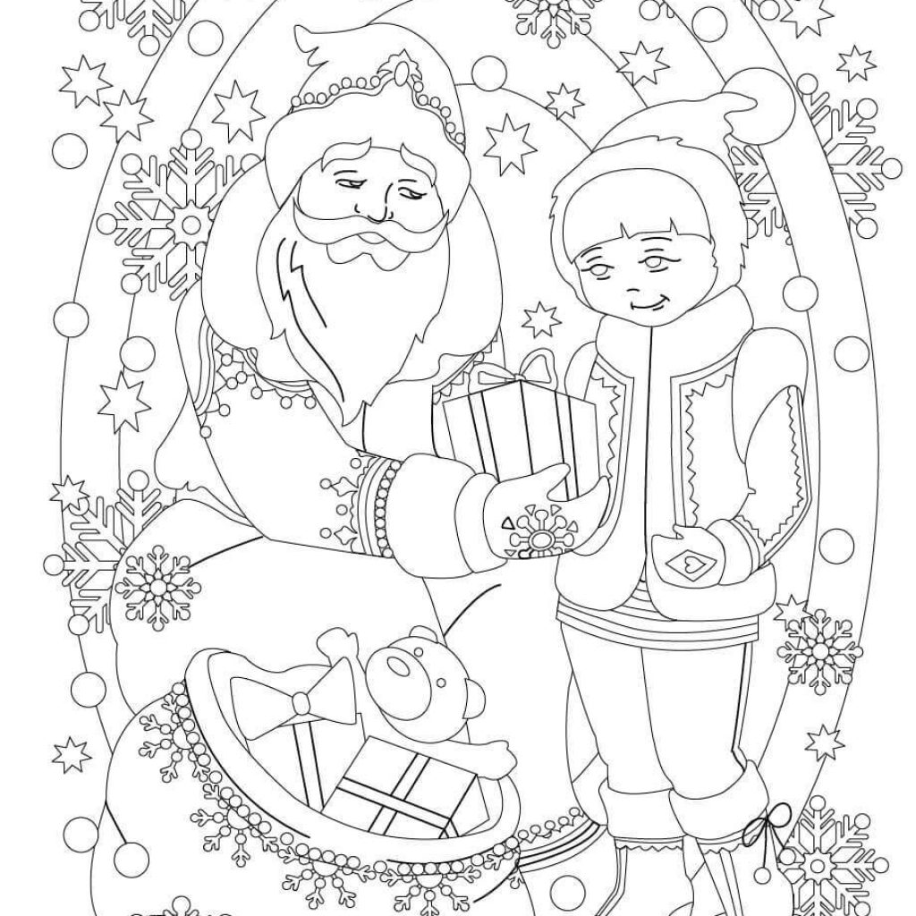 Santa Girl Coloring With Claus Is Giving A Present To Page Free