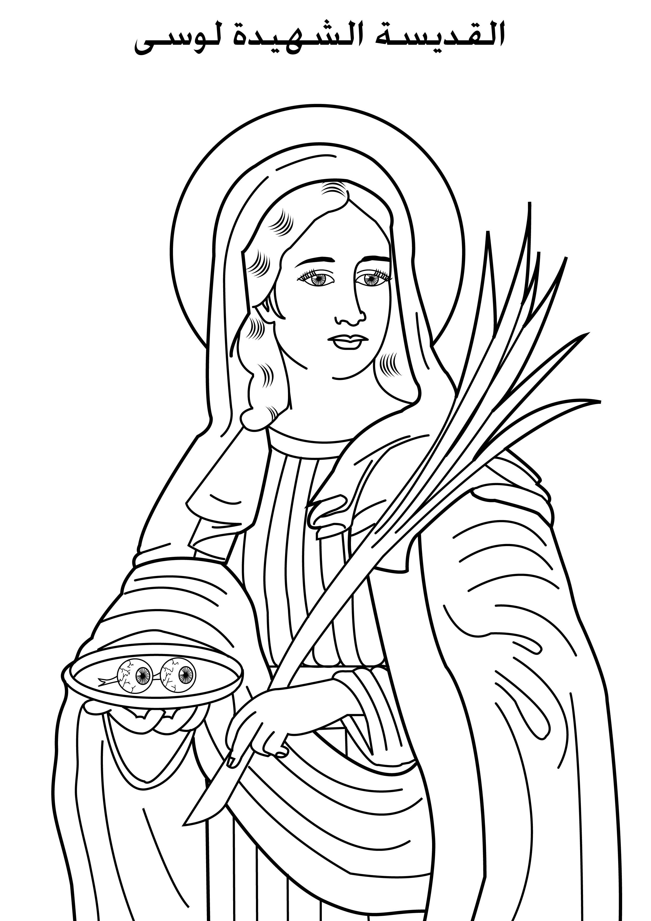 Santa Lucia Coloring With Nice Free Pages Of Christian Saints Check More At Http