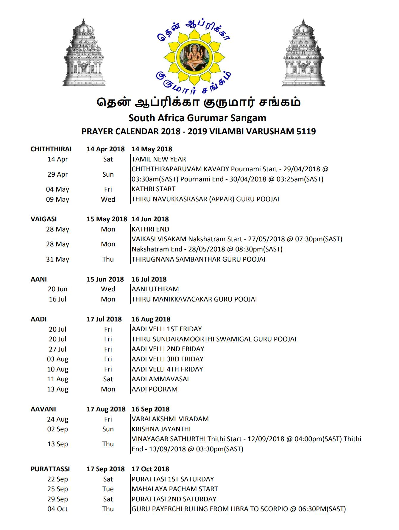 School Calendar Year 2019 Mauritius With South African Hindu Calendars 2018