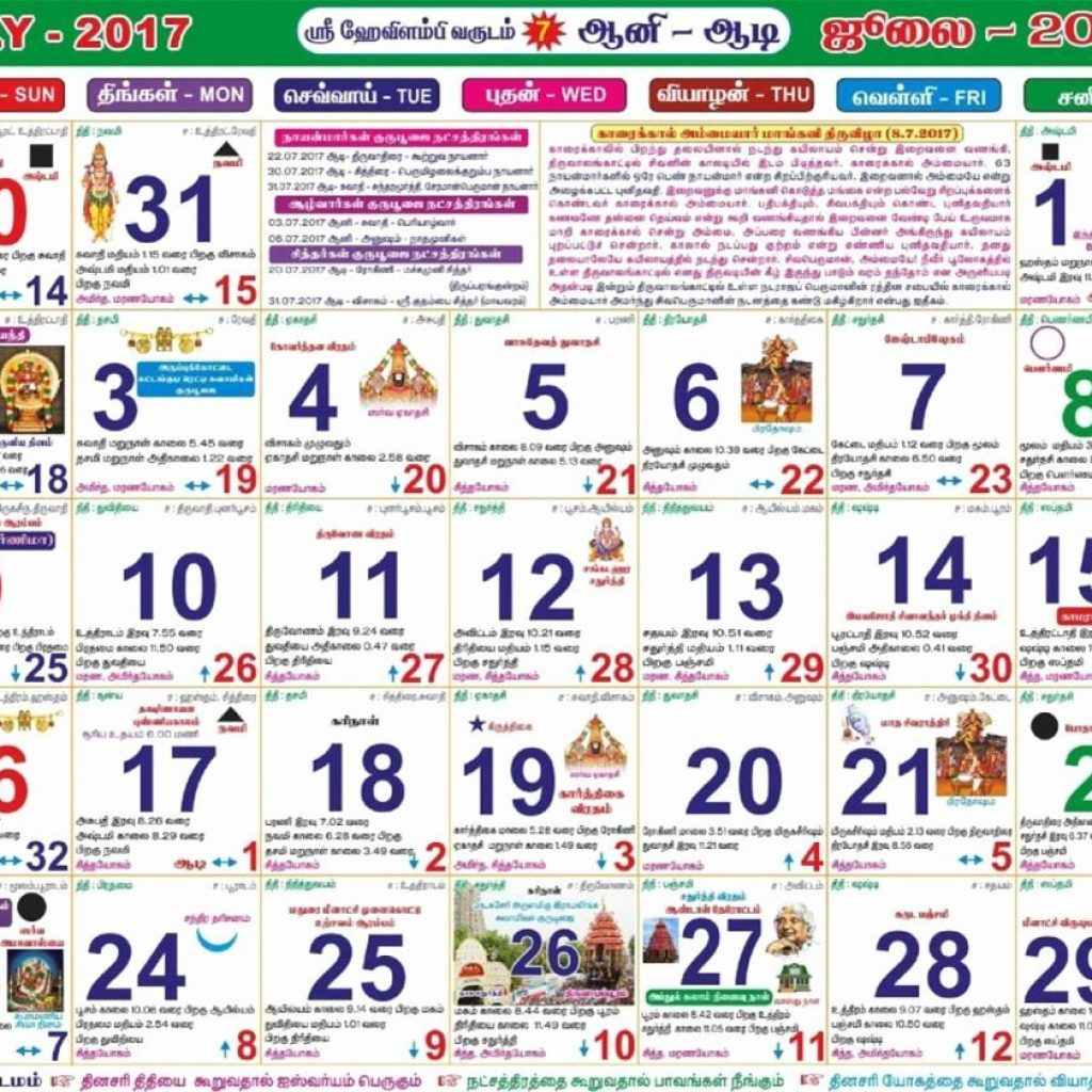 Tamil Year Calendar 2019 With Daily Hd Wallpaper 2018