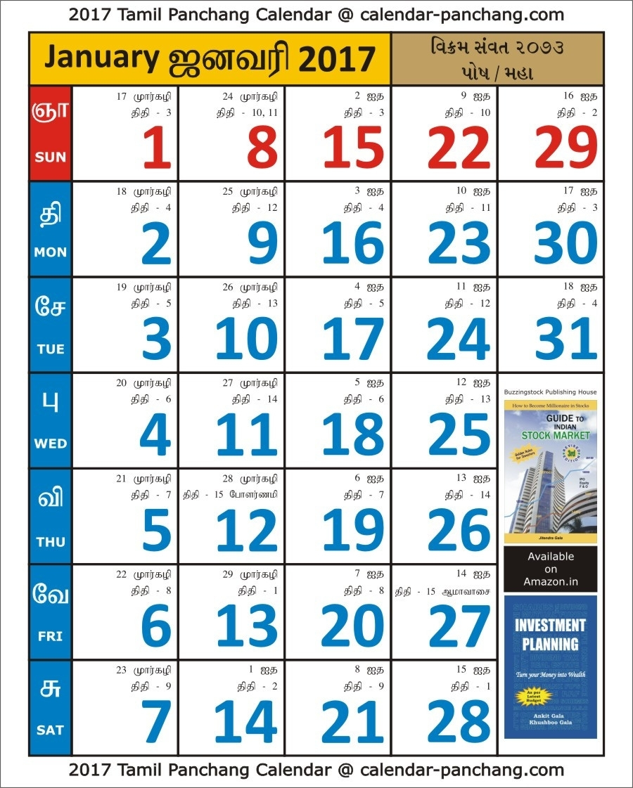 Tamil Year Calendar 2019 With Daily Printable Coloring Page For Kids