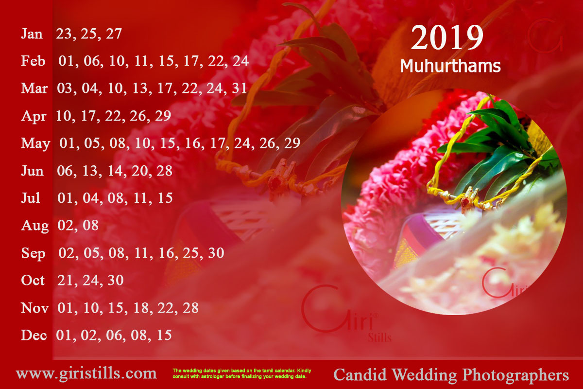 Tamil Year Calendar 2019 With Muhurtham Dates Subha