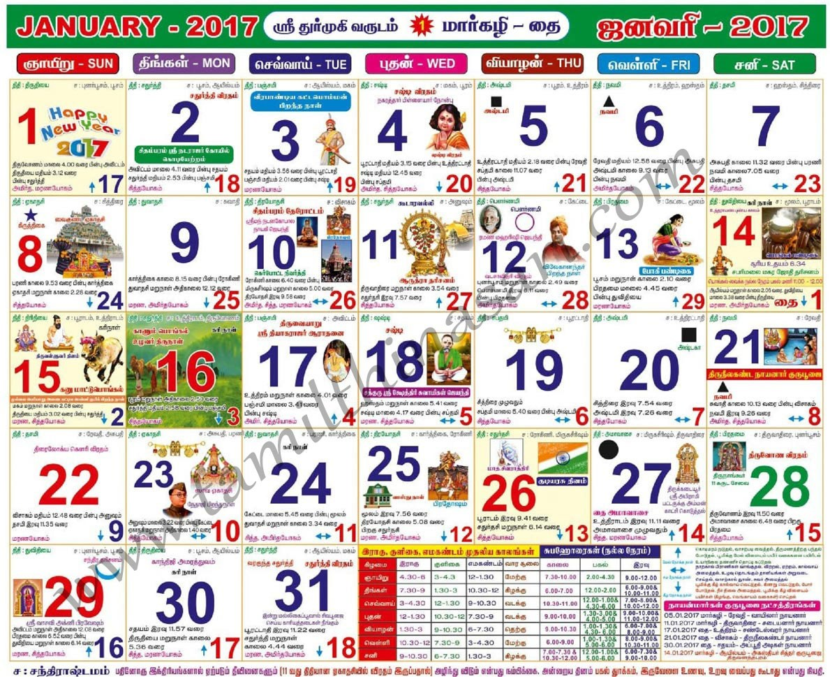 Tamil Year Calendar 2019 With Thinasari Monthly January 2017 Inside Daily