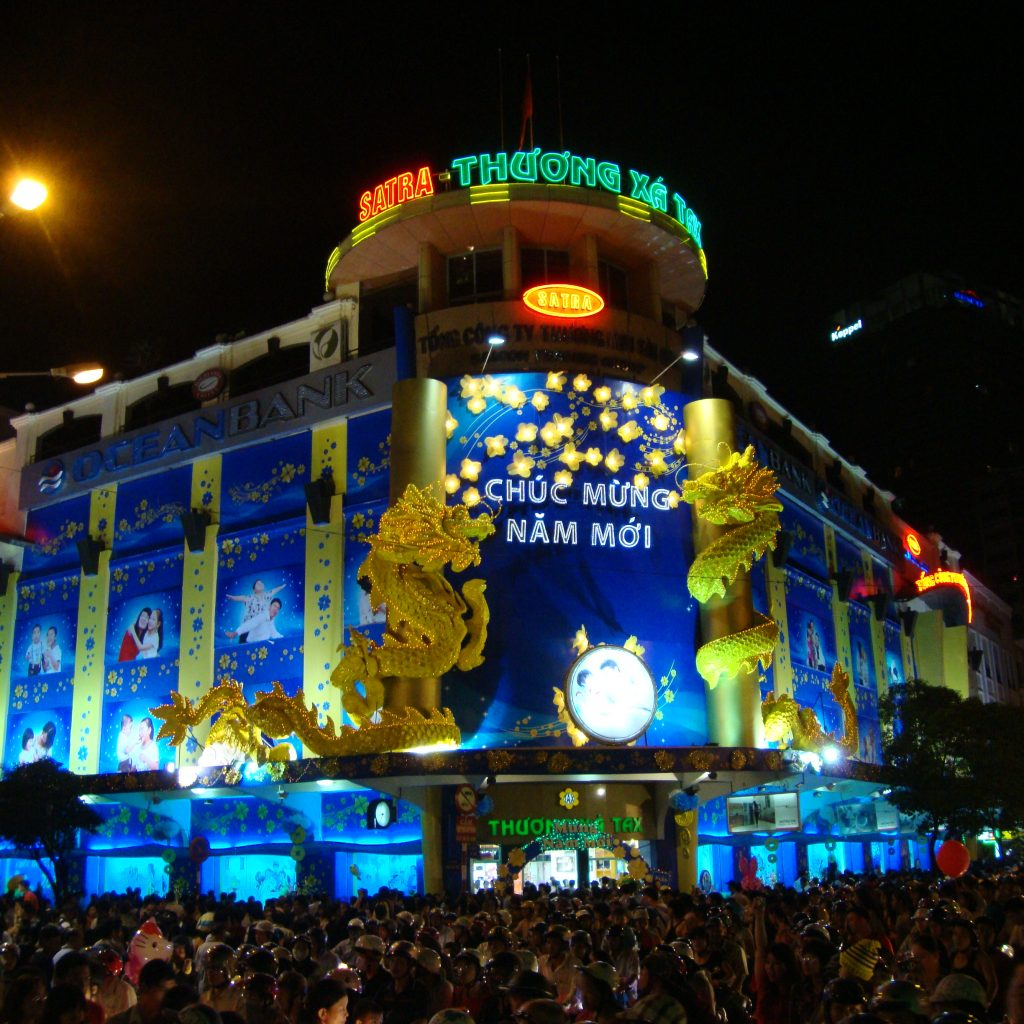 Vietnamese New Year 2019 Calendar With T Wikipedia