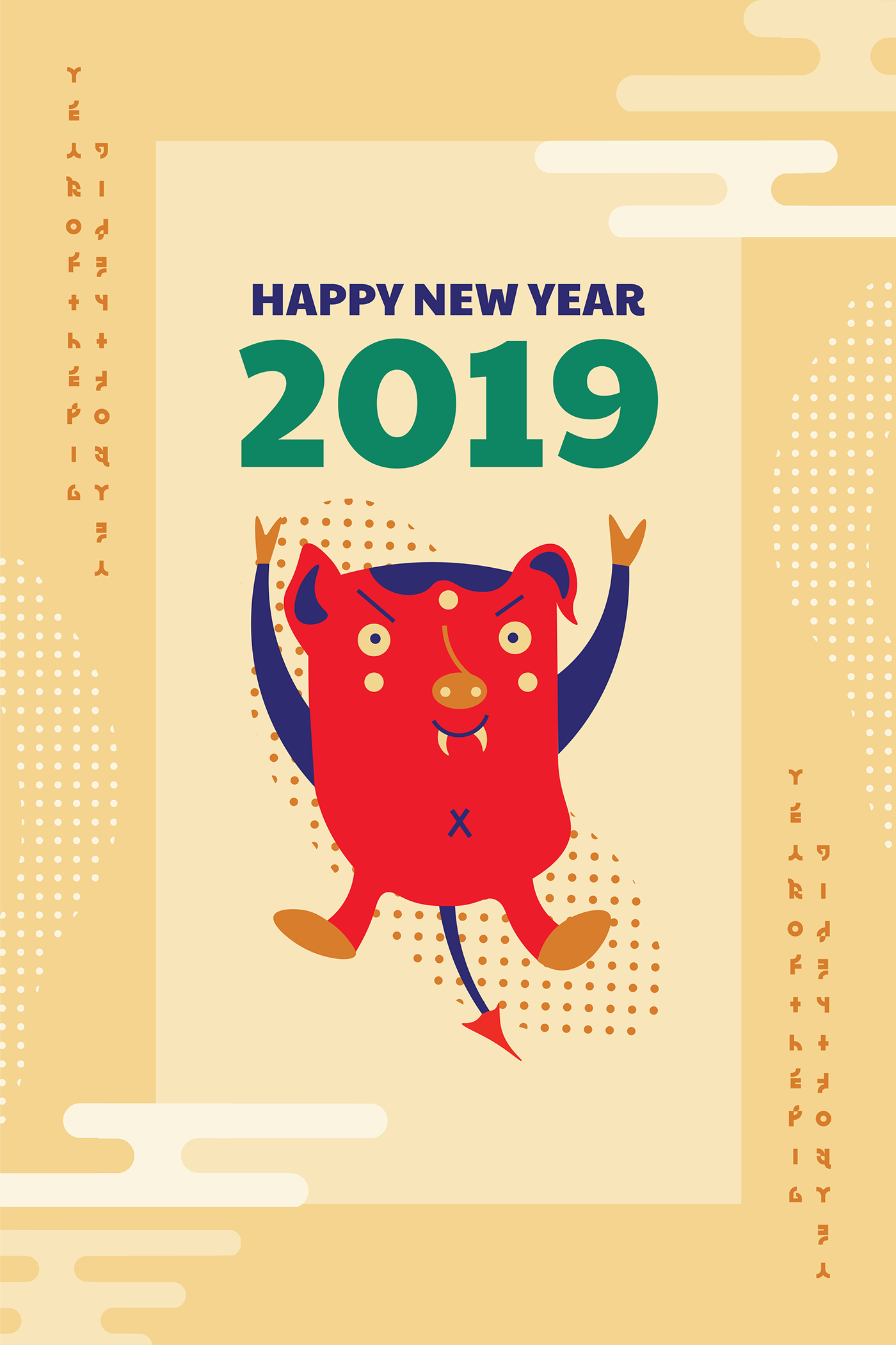 Vietnamese New Year 2019 Calendar With Vietnam Folklore Demon On Behance