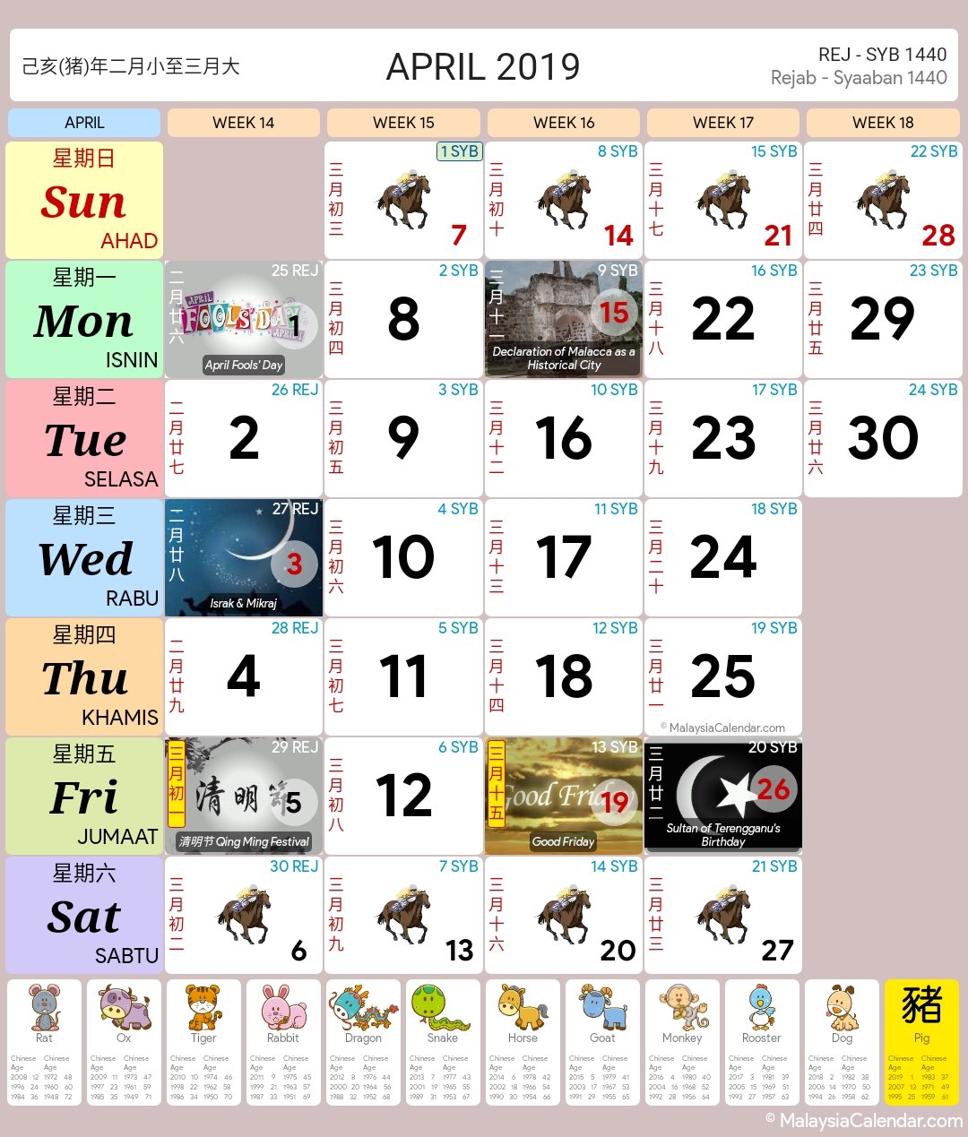 Year 2019 Calendar Malaysia With School Holiday