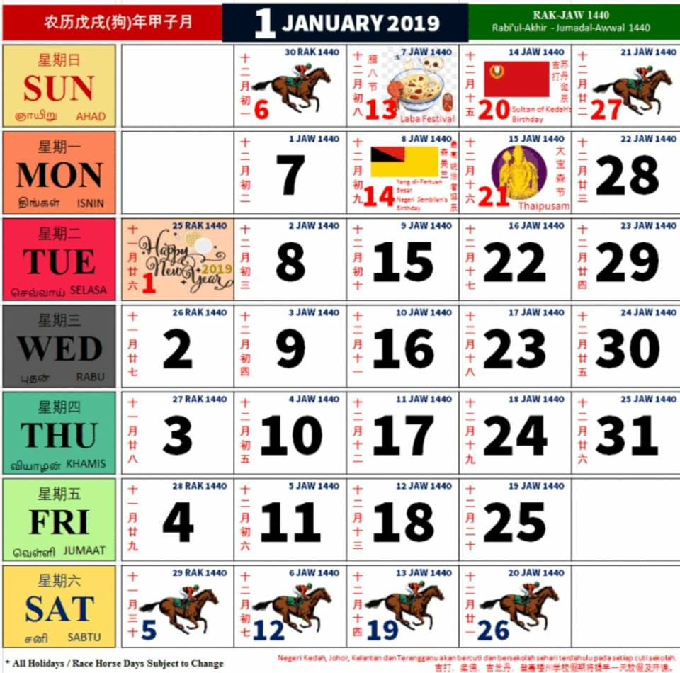 Year 2019 Calendar Malaysia With Source Mohd