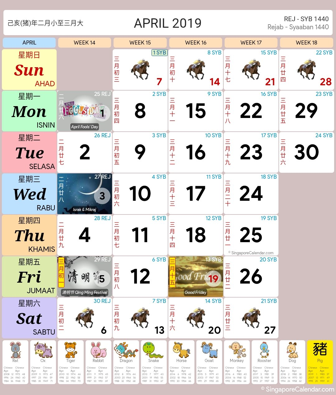 Year 2019 Calendar Singapore With