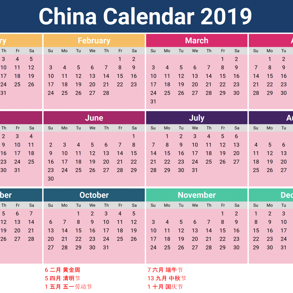 Year 2019 Lunar Calendar With Yearly Template Chinese Holidays Free Public