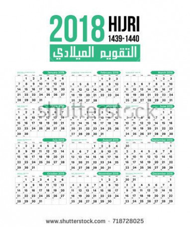 14 Islamic hijri calendar template design version 14 | DESKTOP ..