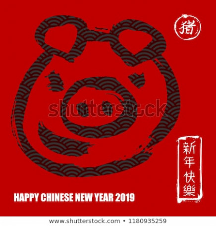 16 Chinese New Year Pig Calendar Stock Vector (Royalty Free ..