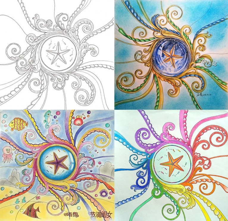16 pages LOST OCEAN coloring book antistress for children adult ...