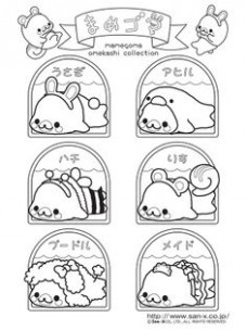 19 best kawaii coloring pages images on Pinterest   Coloring pages ..