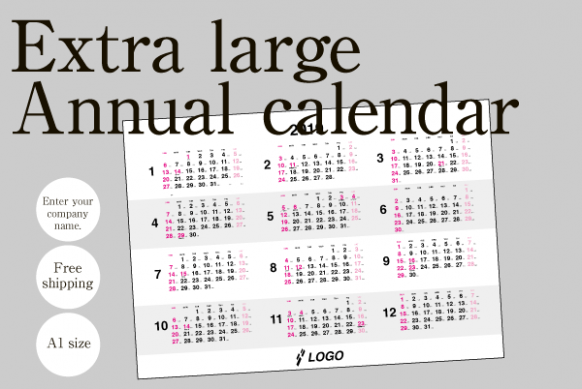 A19 size large annual calendar 199 | Shop | Koei Printing Co