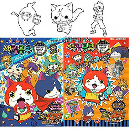 Amazon.com: KIDS Yokai Watch Coloring Book Painting Book Arts : 12 ..