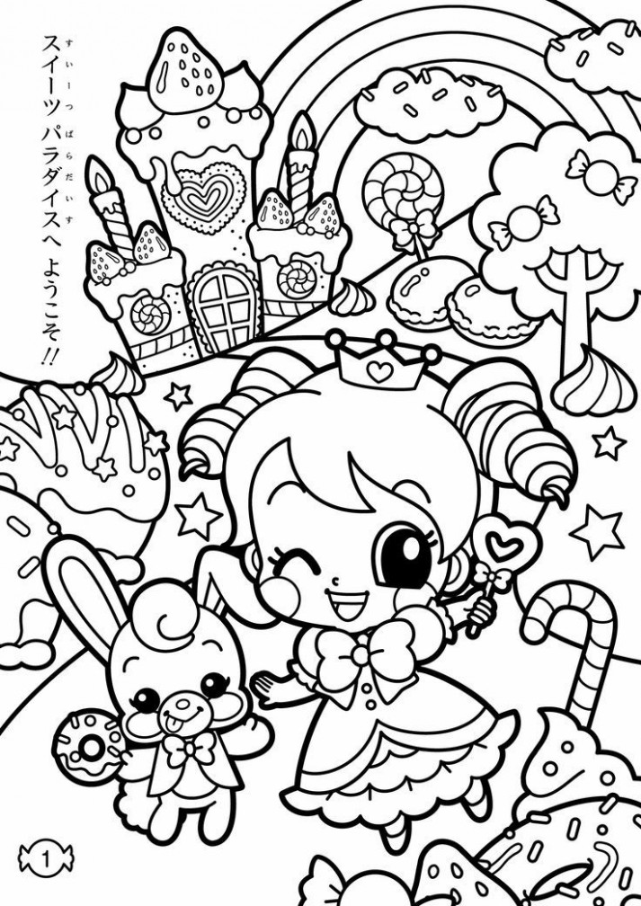 Best Kawaii Coloring Pages 19 In Line Drawings with Kawaii Coloring ..