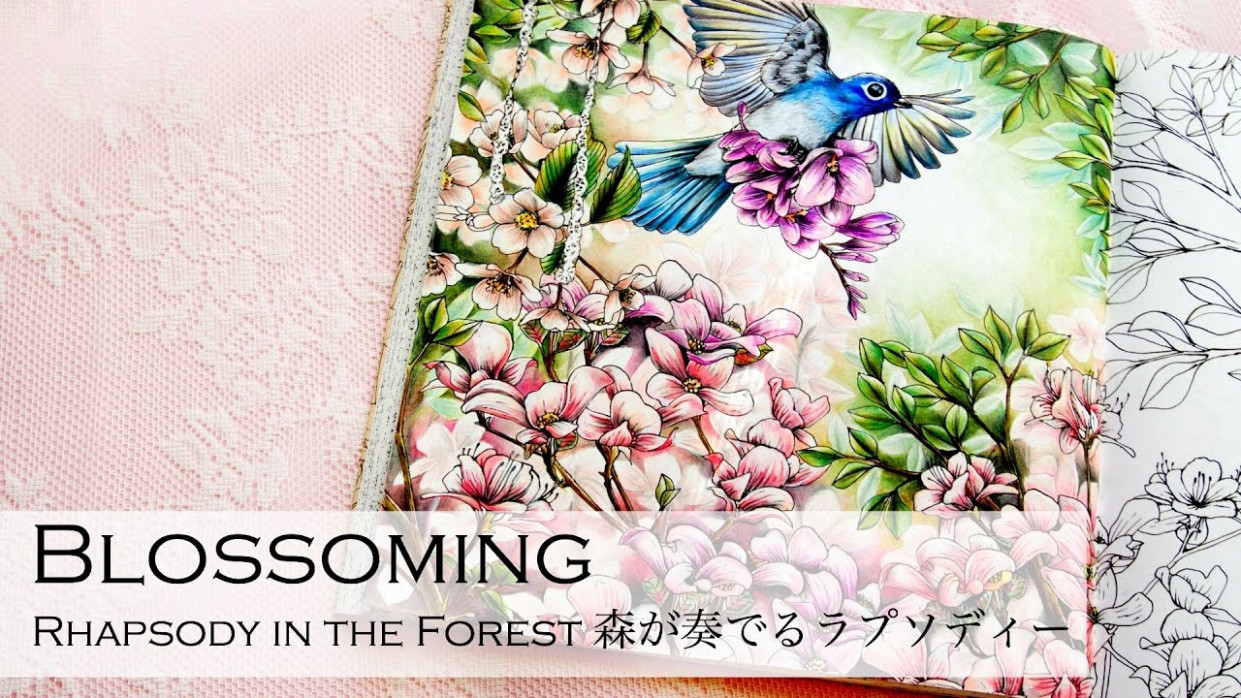 Blossoming | Adult Coloring Book: Rhapsody in the Forest 森が奏でる ..