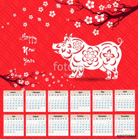 Calendar 16 Chinese calendar for happy New Year 16 year of the ...
