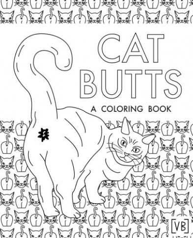 Cat Butts: A Coloring Book: Val Brains: 20: Amazon.com: Books
