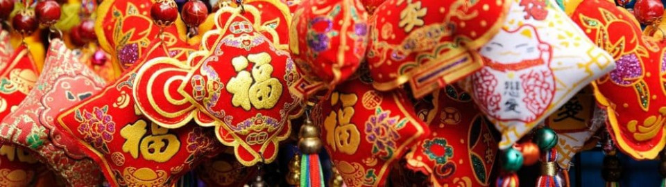 Chinese New Year 20 Dates, Celebrations  – 2019 Chinese New Year Calendar Singapore