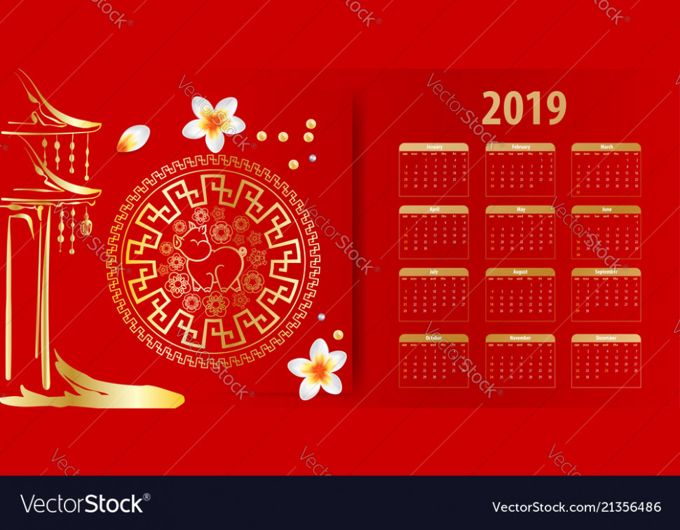 Chinese new year calendar 16 Royalty Free Vector Image - Chinese Lunar Year Calendar 2019