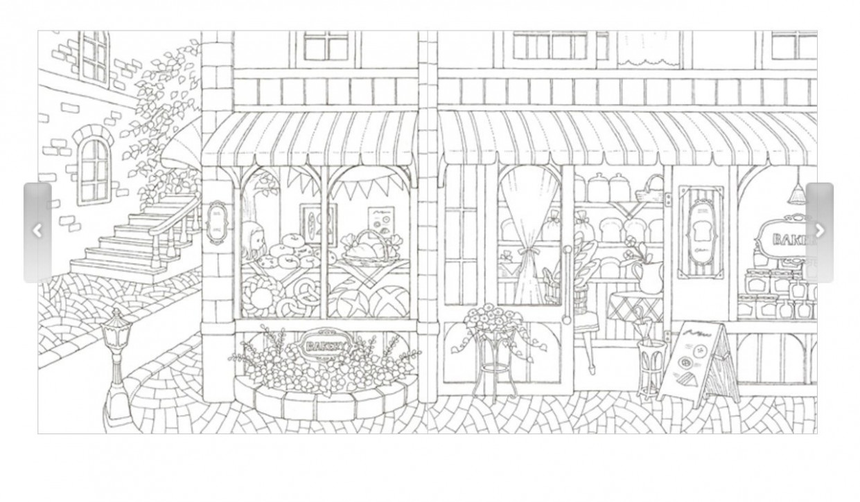 Dream Store Coloring Book For Adults Gift Fun Art Flower Bakery ..