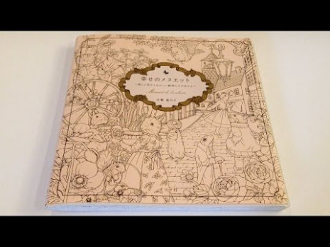 Flip Through: Menuet De Bonheur Coloring Book | 幸せのメヌエット ...
