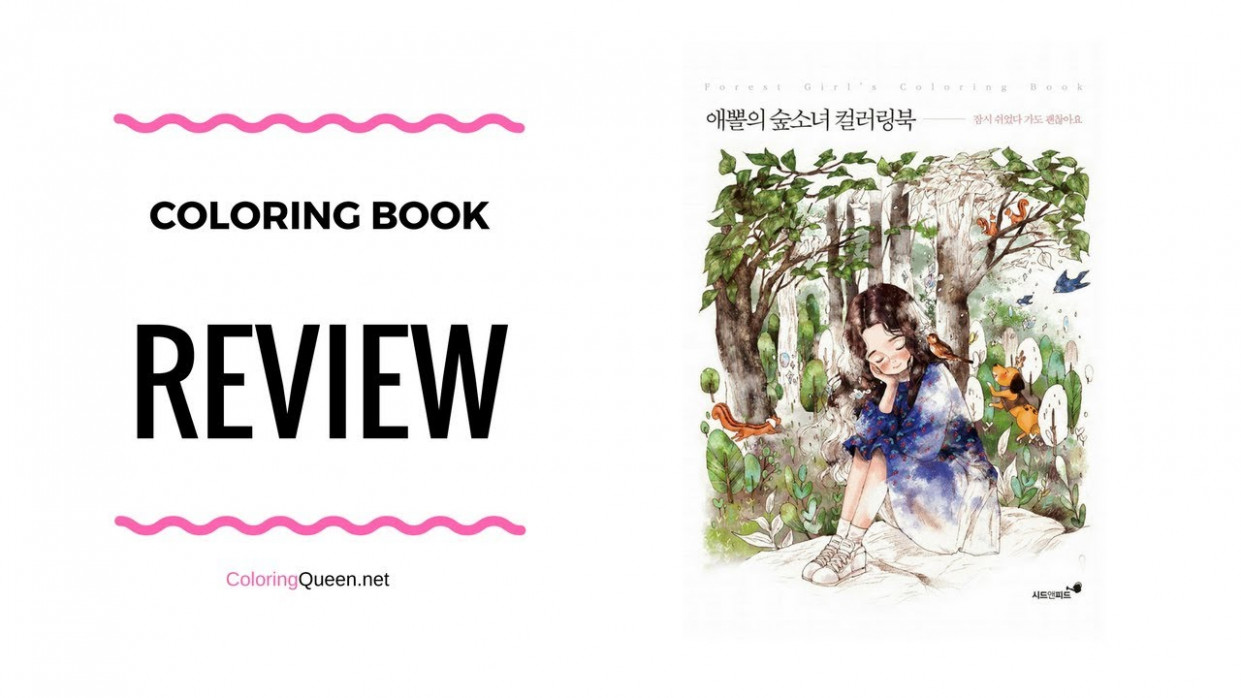 Forest Girl's Coloring Book Review - Aeppol - YouTube