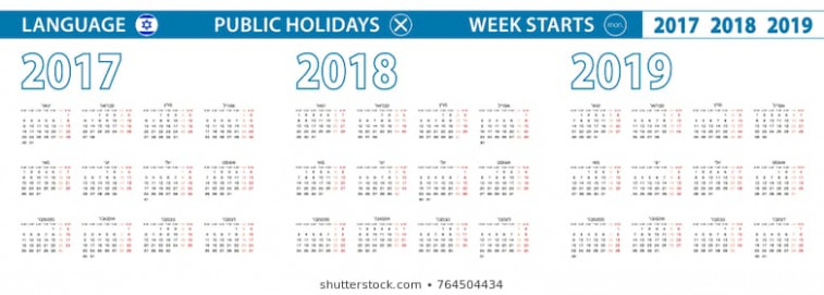 Hebrew Calendar Images, Stock Photos  - Hebrew Calendar Year 2019