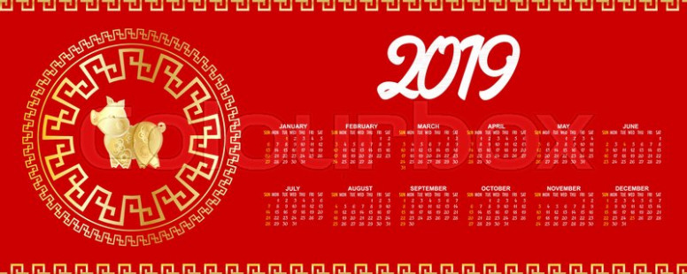 Horizontal template chinese new year calendar 16. Week year month ...