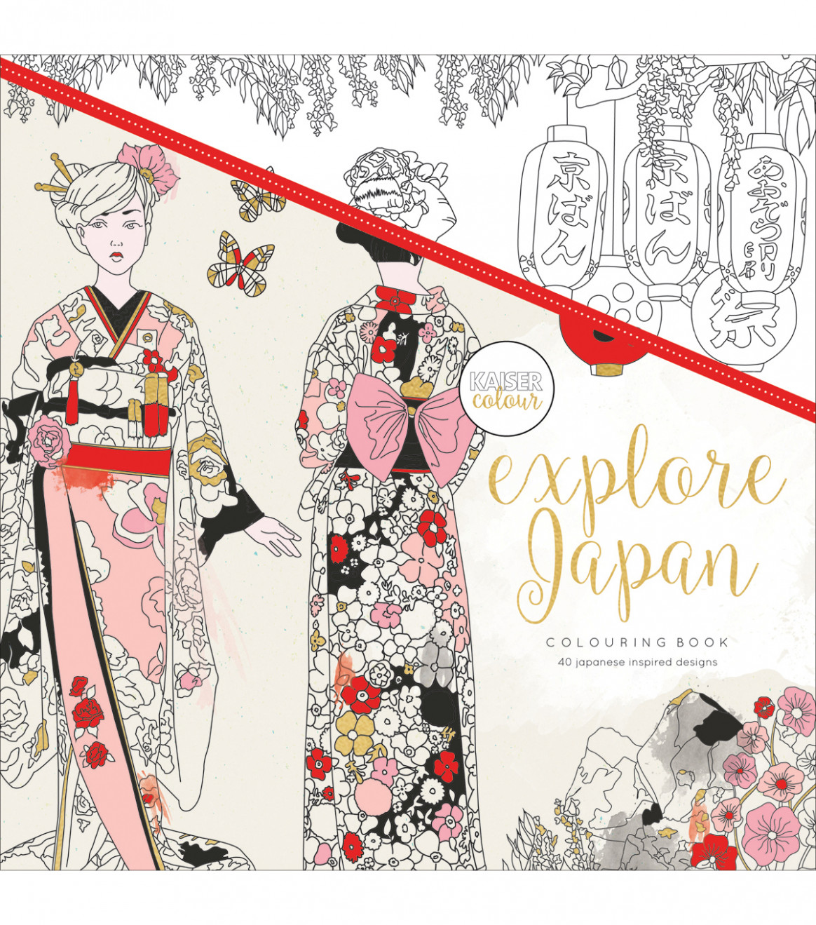 Kaisercraft KaiserColour Perfect Bound Coloring Book-Explore Japan ..