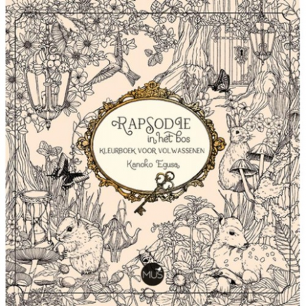 Kanoko Egusa – Rapsodie in het bos. Rhapsody in the forest | My ..
