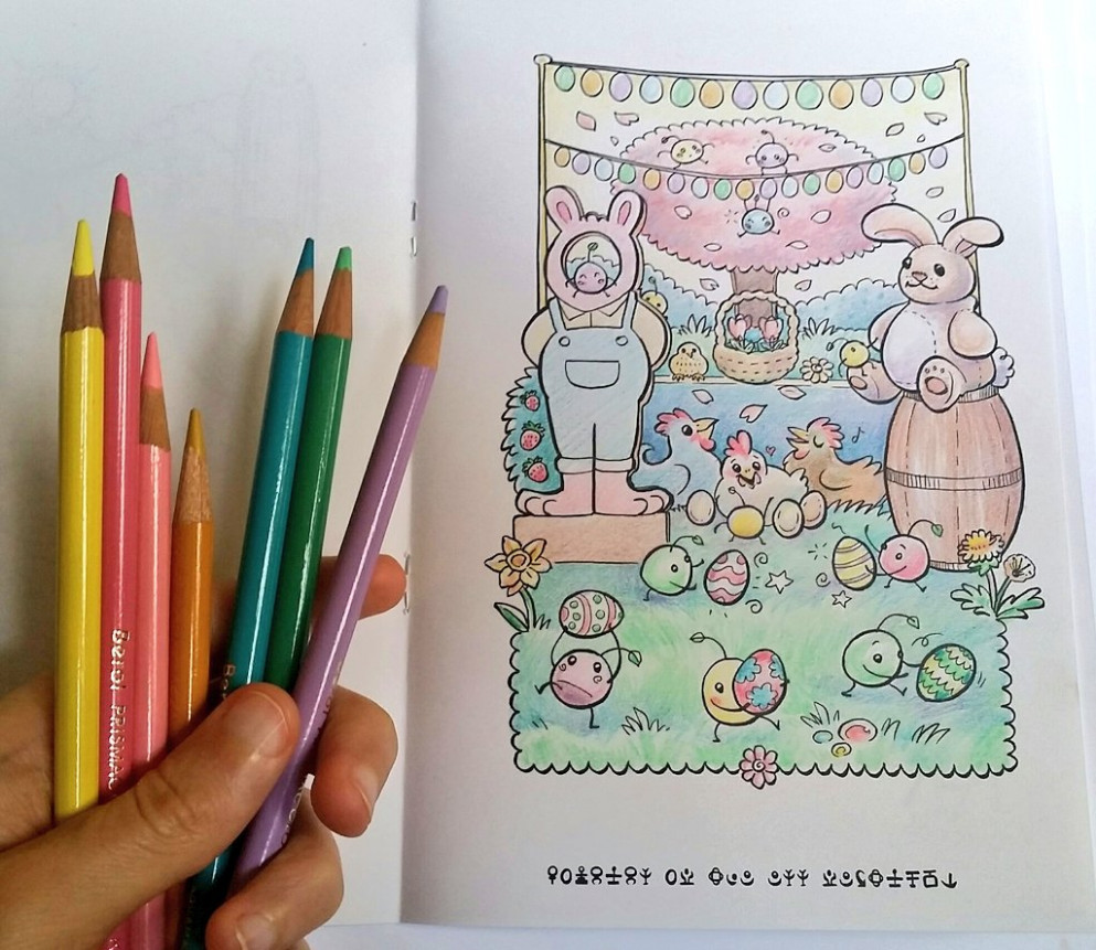 "Kari Fry on Twitter: ""Tested the Junimo Coloring Book today to see ..."
