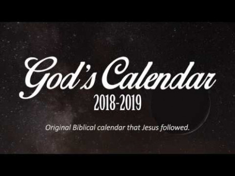 MUST SEE!! — 14 – 14 God's Calendar (Original Hebrew and Bible ..
