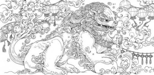 Mythomorphia: An Extreme Coloring and Search Challenge by Kerby ...
