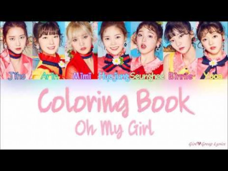 Oh My Girl (오마이걸) - Coloring Book (컬러링북) [Color Coded Lyrics ...