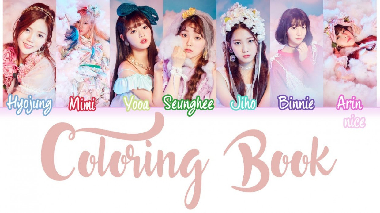 OH MY GIRL – COLORING BOOK (컬러링북) Lyrics (Color Coded/ENG/ROM ..