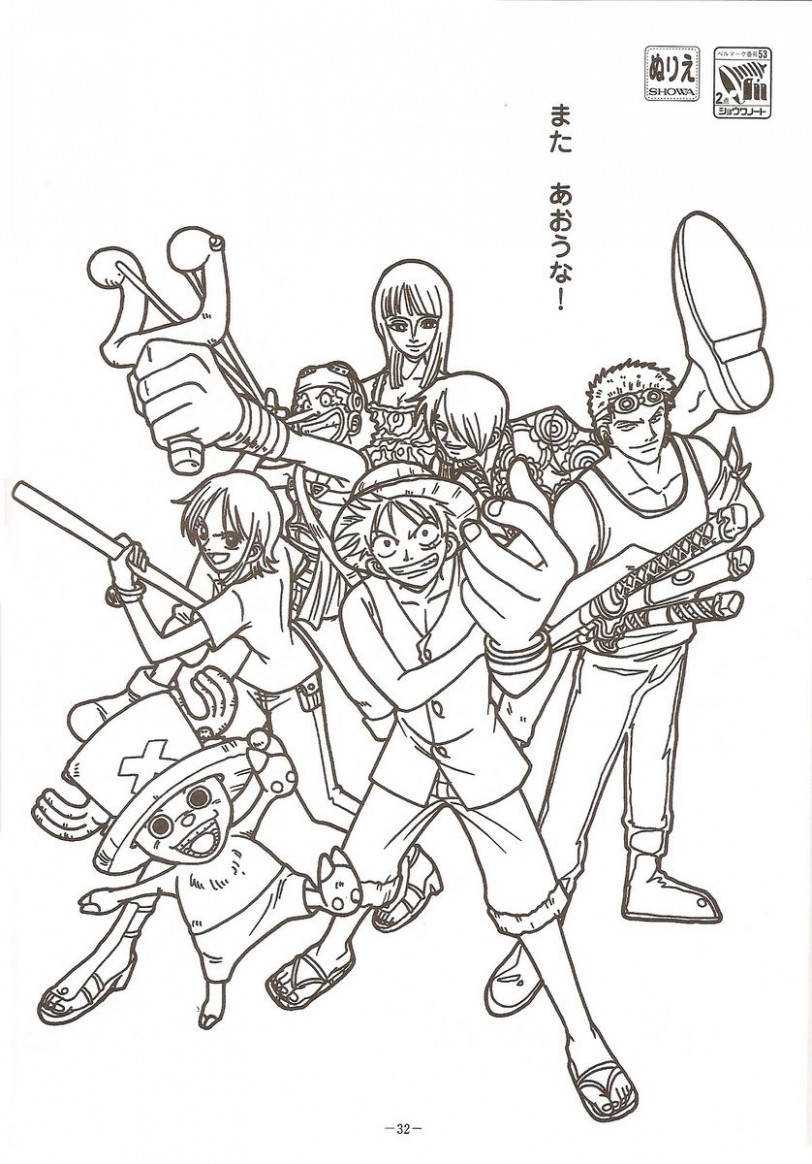 One Piece - #Coloring Pages | drawing anime | Coloring pages, One ...