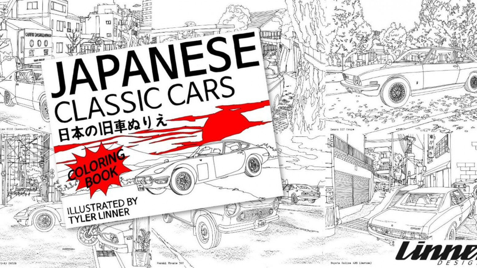OPPO-Authored Classic JDM Coloring Book - jdm coloring book