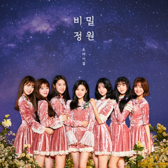 Secret Garden - EP by OH MY GIRL on Apple Music - oh my girl coloring book lyrics